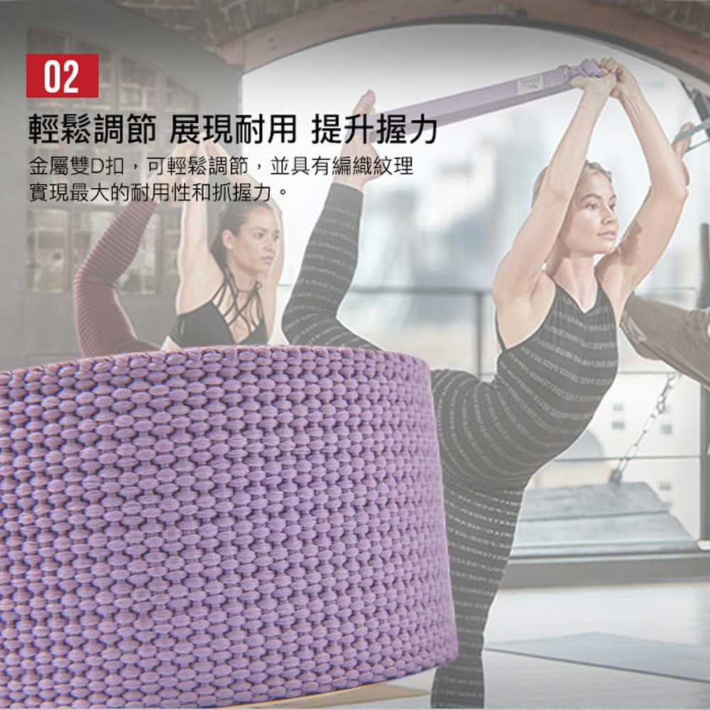 【Reebok】編織棉質瑜珈伸展帶-2.5m(羅蘭紫) 3