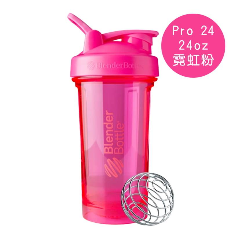 Blender Bottle Pro24 特別款|搖搖杯 8