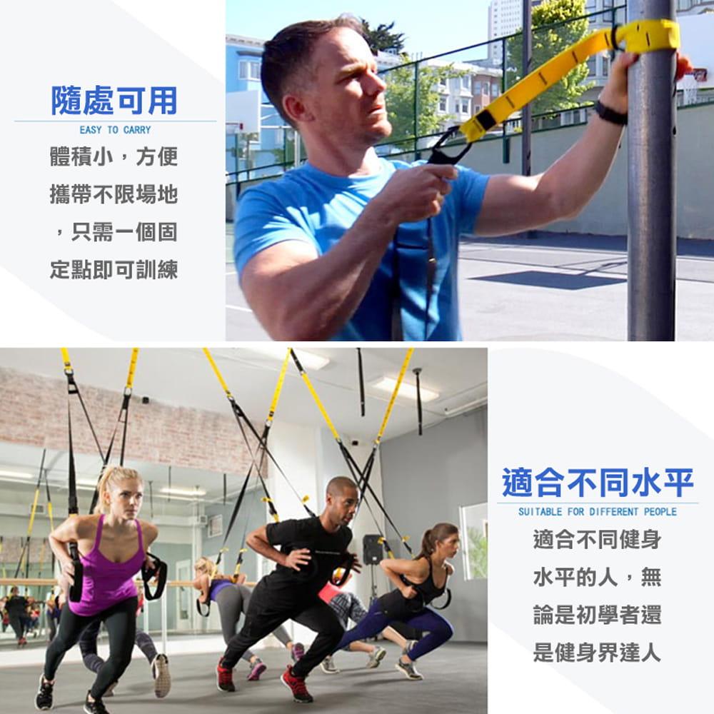 競技版P3-3 懸掛式訓練帶 核心肌群 TRX 健身 3