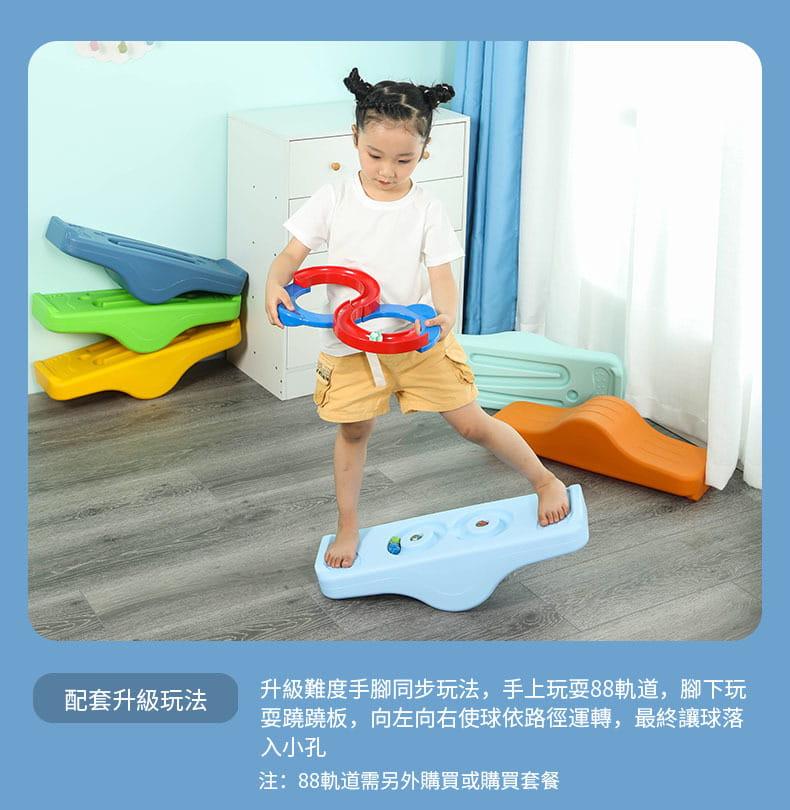兒童平衡板家用幼兒園運動前庭玩具8字形平衡翹翹板 4