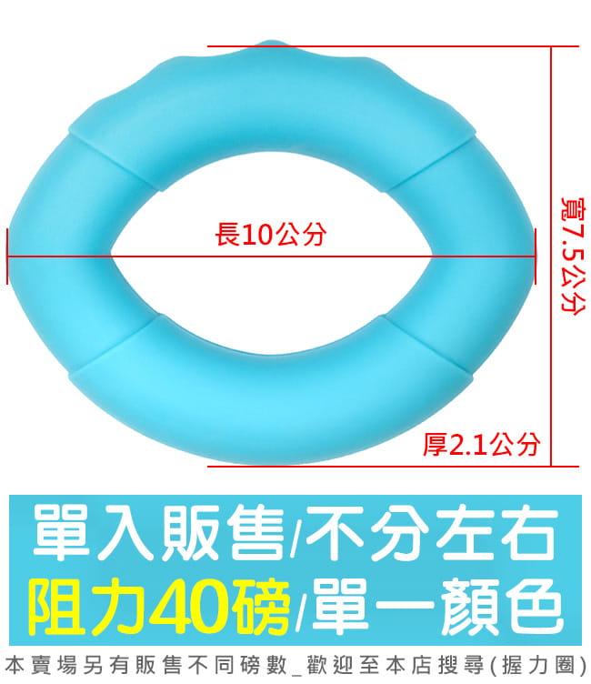 橢圓工學40LB握力圈   矽膠握力器握力環 6