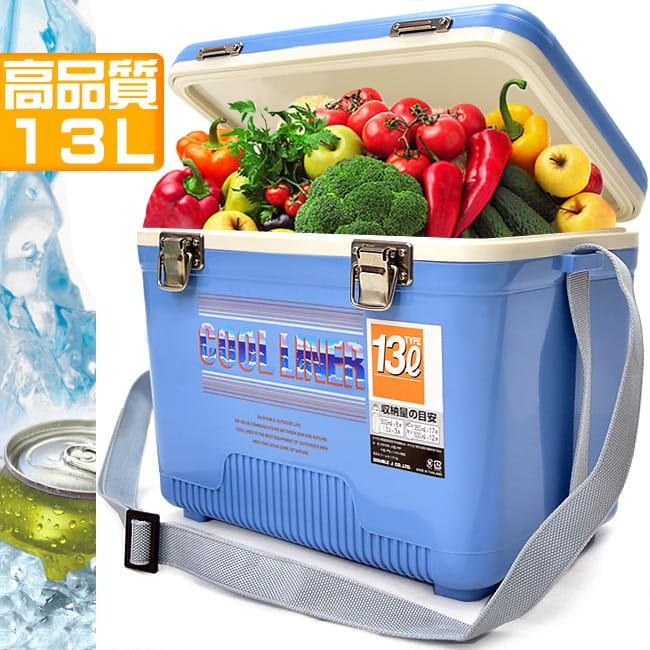 攜帶式13L冰桶   13公升冰桶行動冰箱釣魚冰桶