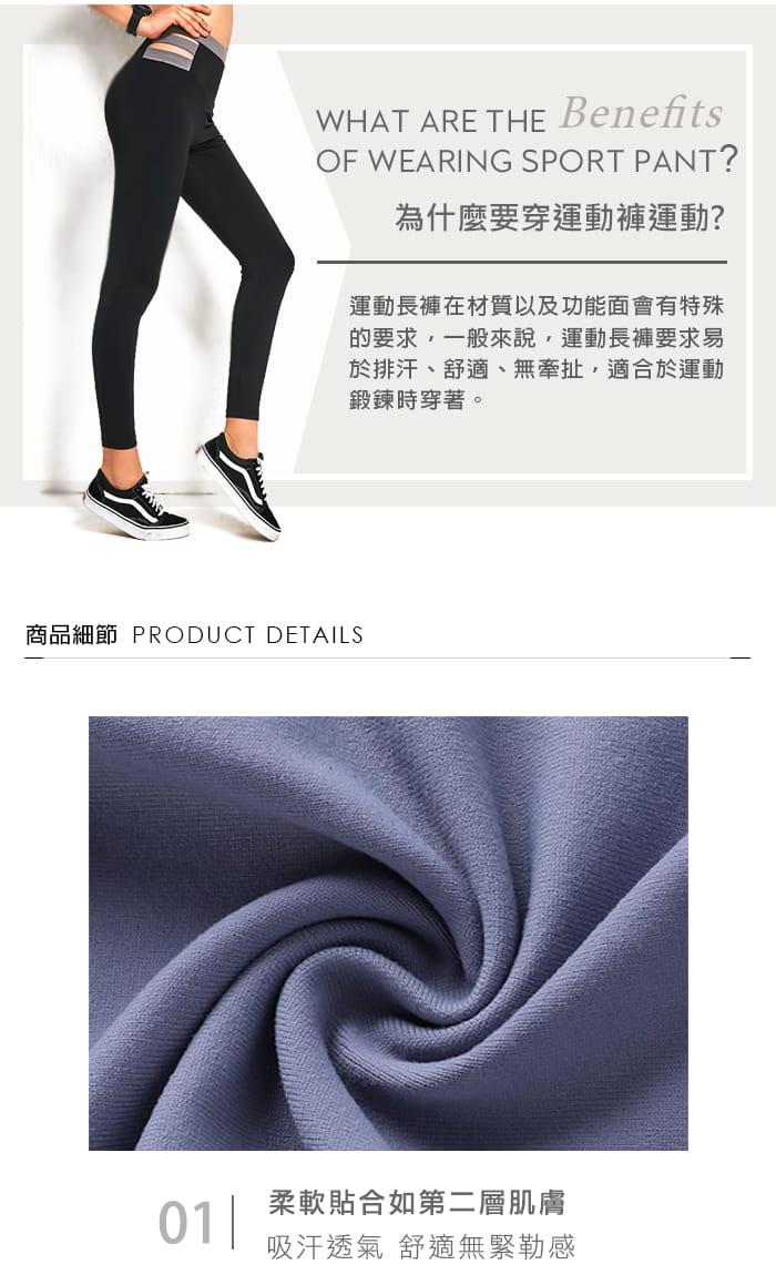 小臀超彈力高腰修身瑜珈褲-2色 3