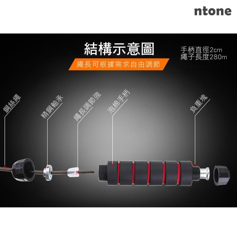 負重跳繩體能訓練器(4色可選)加粗鋼絲 耐腐蝕 自由調節 2