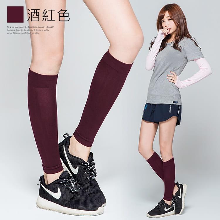 【BeautyFocus】專利機能加壓運動小腿套 3