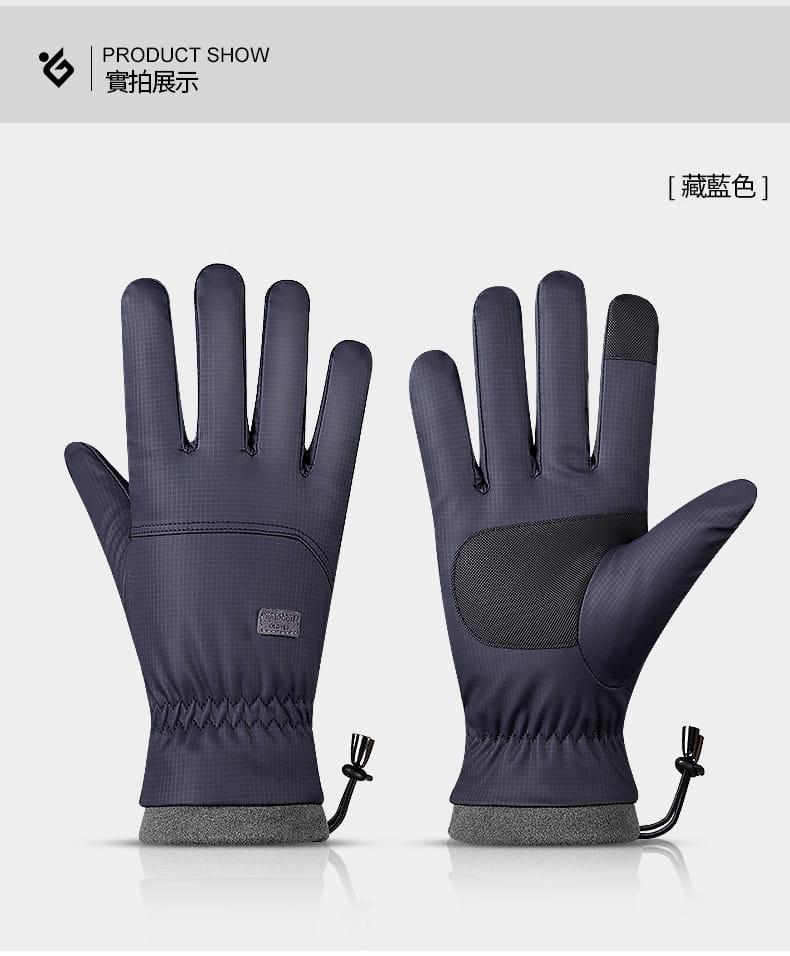 秋冬騎行防風防水加絨保暖手套 10