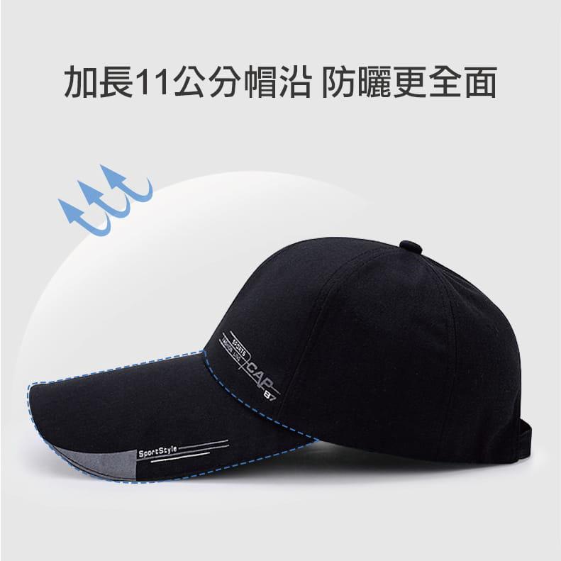 加長帽沿遮陽防曬棒球帽 0