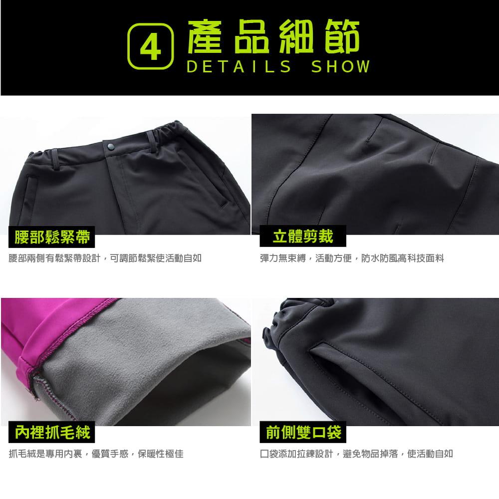 【NEW FORCE】戶外機能保暖衝鋒褲-男女款 6
