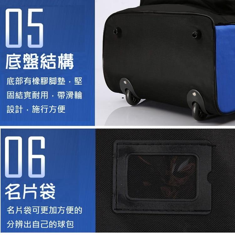 GOLF高爾夫帶滑輪航空包 托運保護袋【AE10244】 6