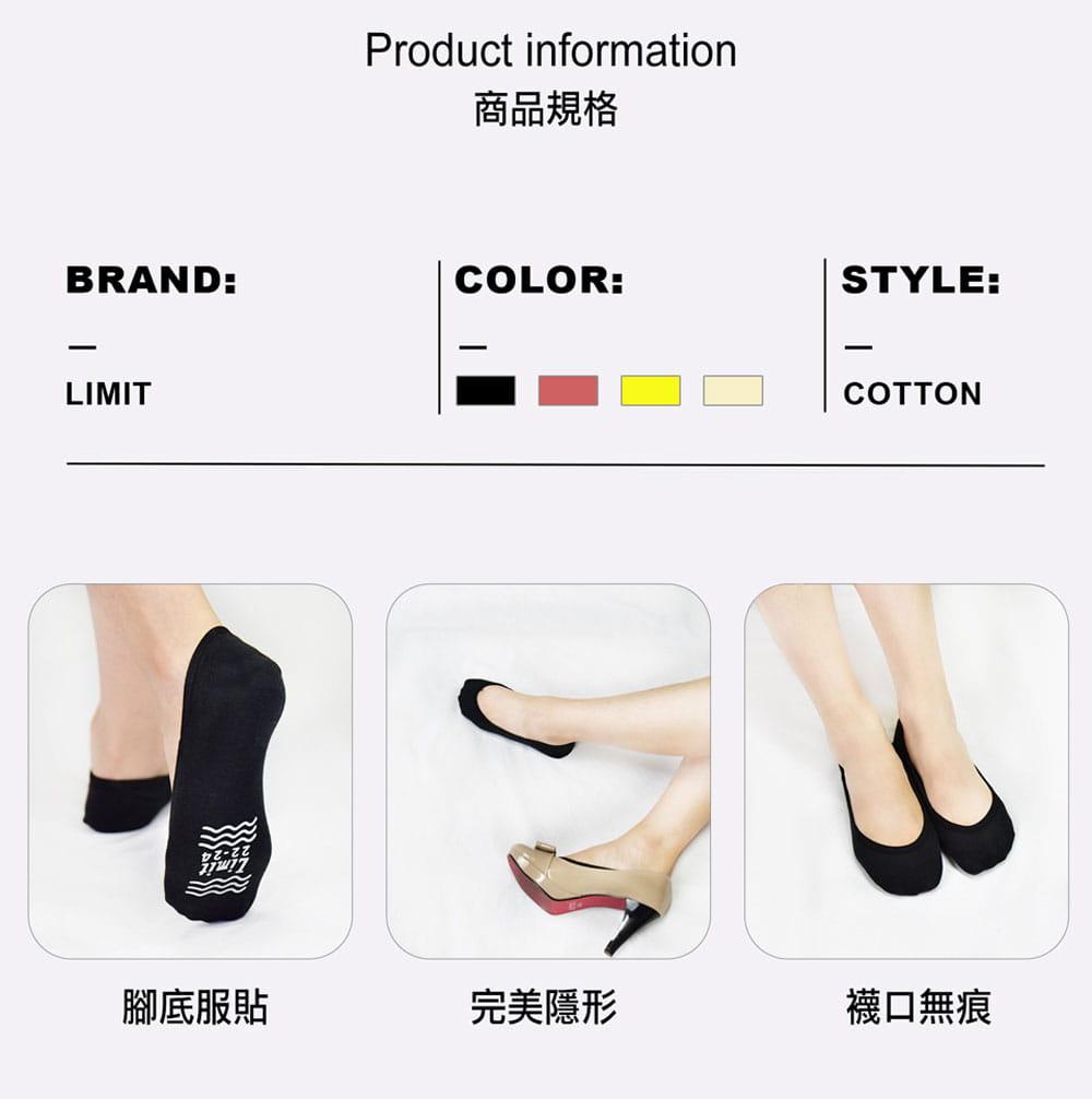 【力美特機能襪】隱形船襪(加固版)(黑) 6
