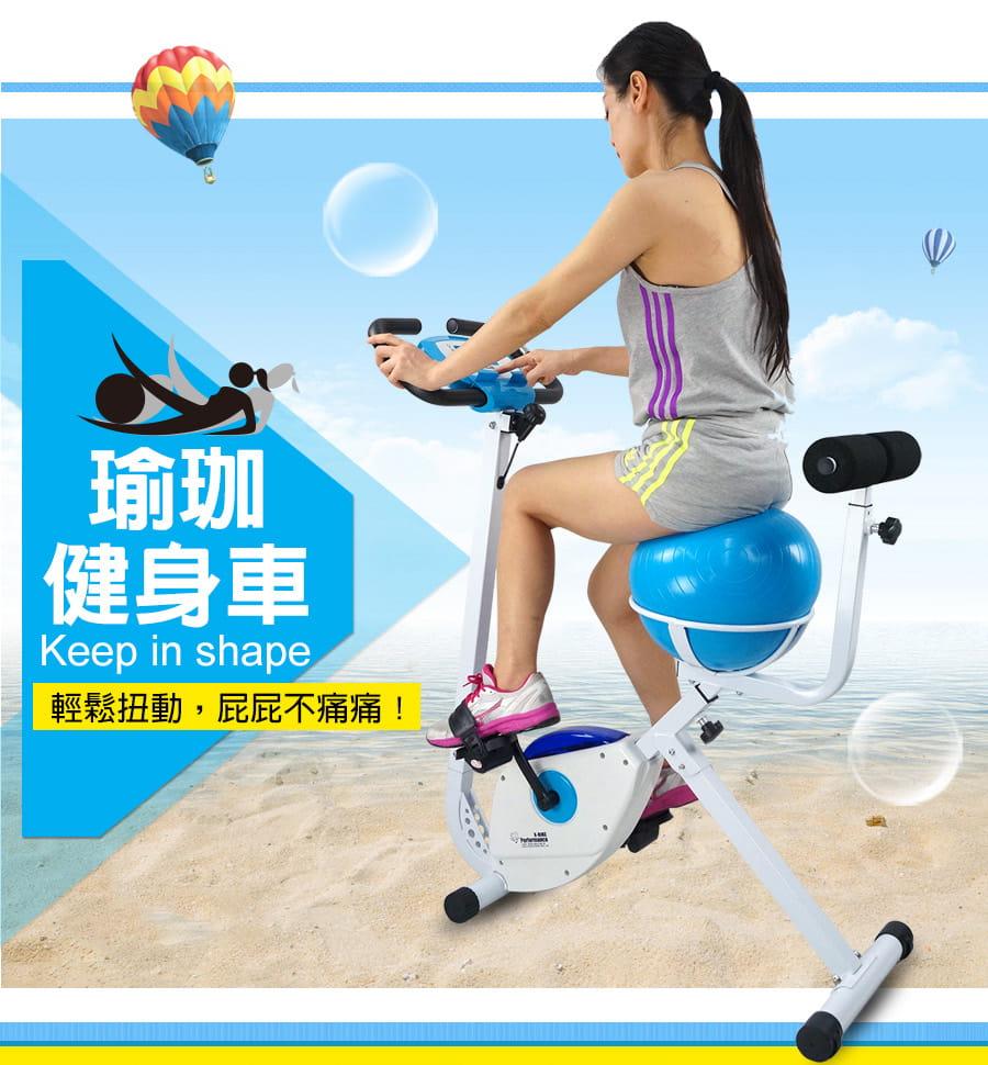瑜珈球健身車 X350 1