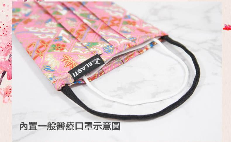 【ELASTI】台灣製日式和風口罩(買口罩送10片拋棄式濾片) 15