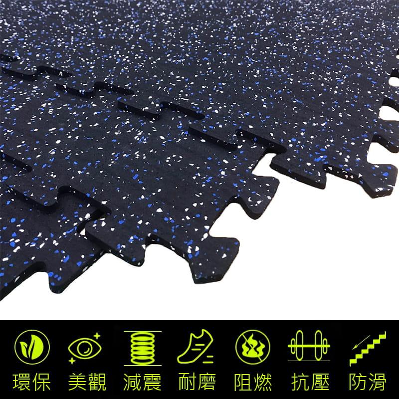 台灣製DIY健身房巧拼橡膠地墊 (SGS檢驗合格) 4