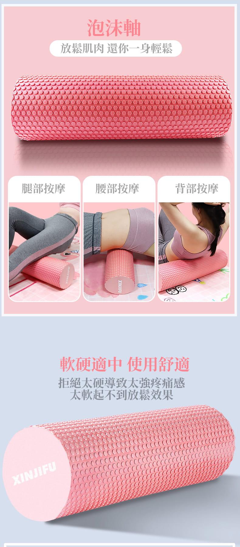 泡沫軸肌肉放松瑜伽柱瘦小腿狼牙棒按摩滾軸部健身器材瑯琊棒滾輪 7