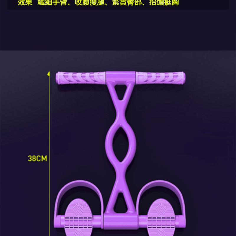 仰臥起坐腳蹬拉力健身器材 10