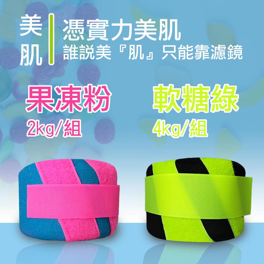 【MACMUS】2公斤果凍運動沙包|超Q軟負重沙袋|單邊1公斤復健沙包|運動、健身、復健沙包 7