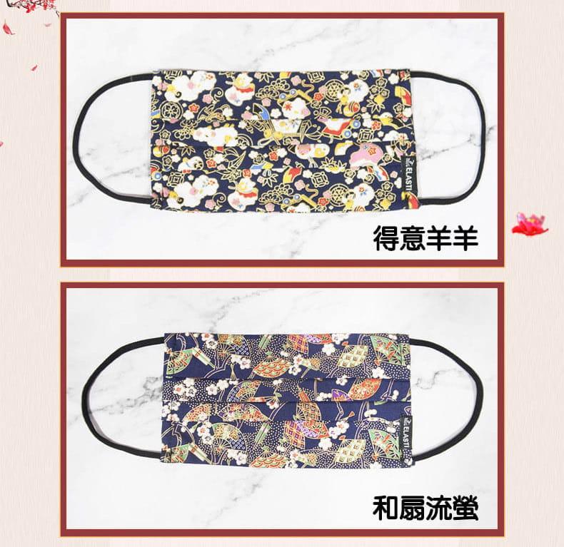 【ELASTI】台灣製日式和風口罩(買口罩送10片拋棄式濾片) 6