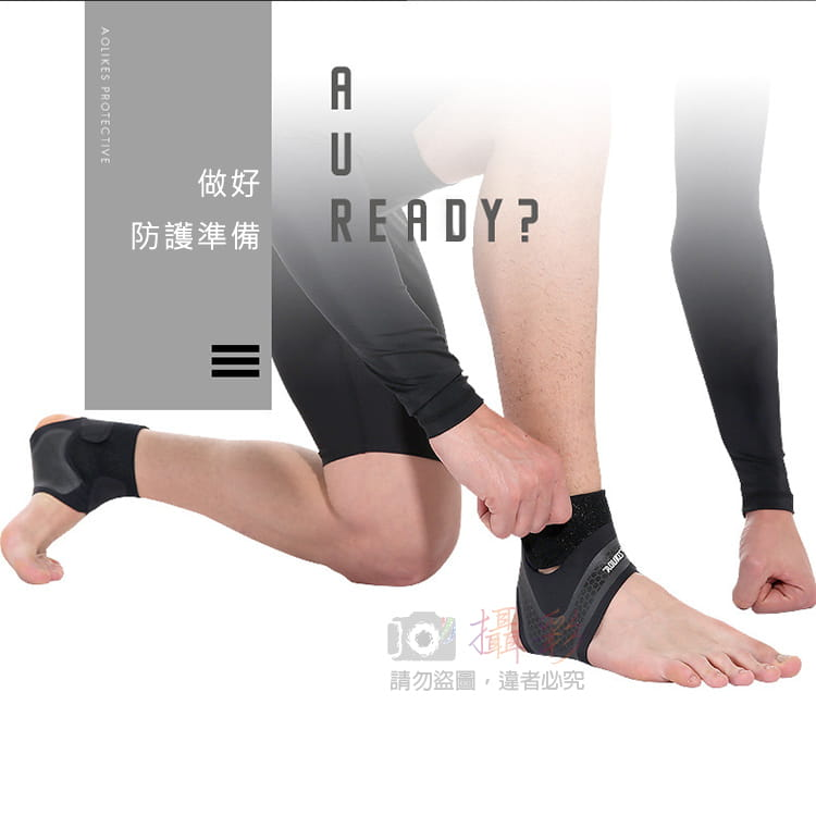 Aolikes 薄面加壓護踝 M 單入 14