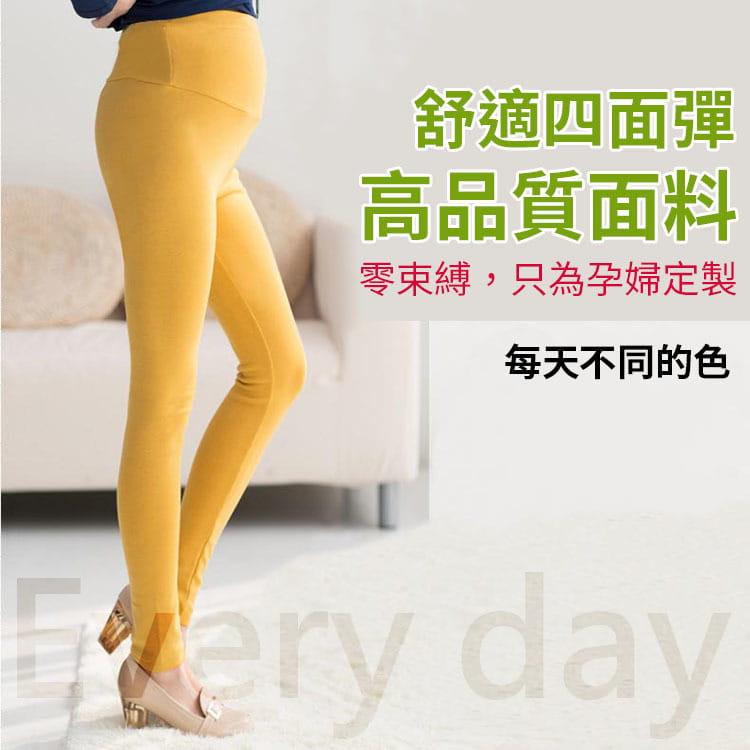 大尺碼全棉高彈力超顯瘦調節式舒適長褲/孕婦褲 1