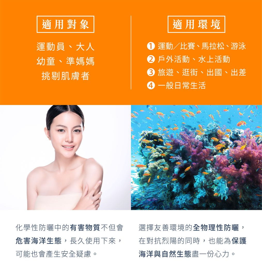 【Biosolis】臉部高效防曬隔離乳 SPF50+ 50ml 6