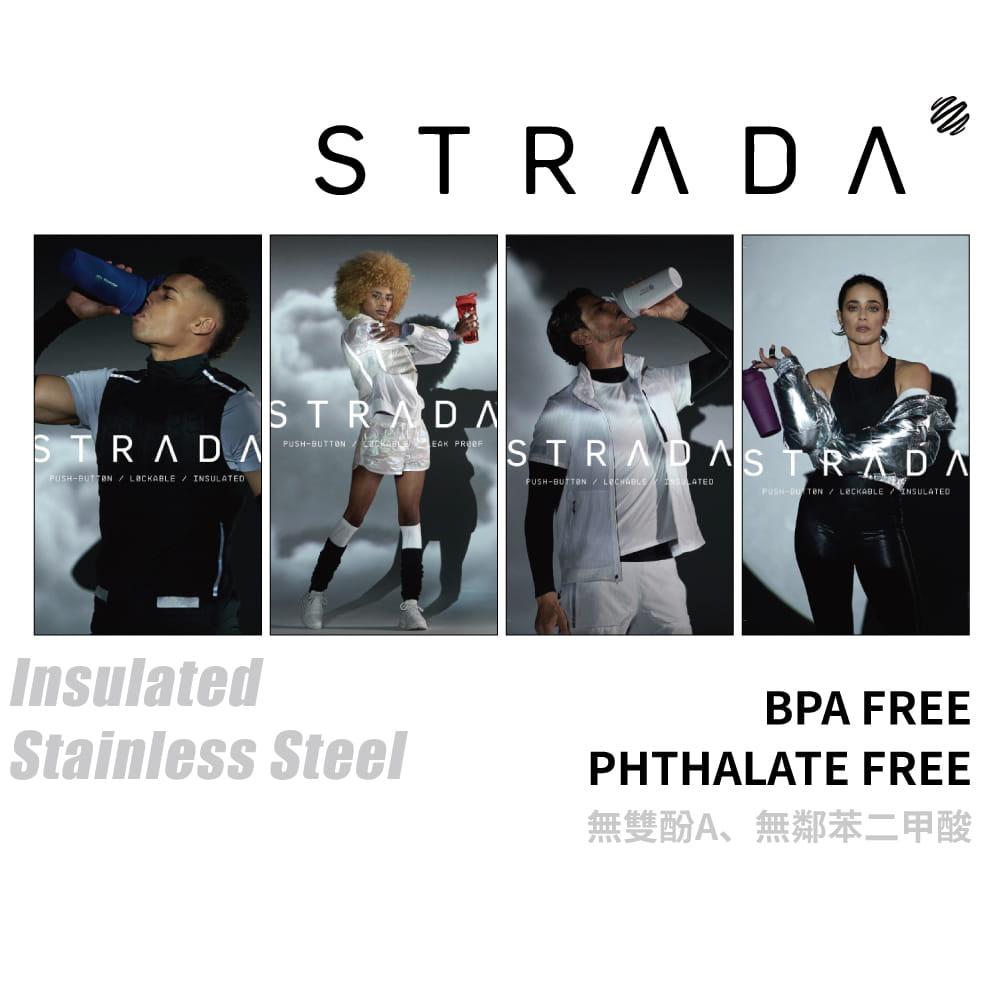 【Blender Bottle】Strada系列-不鏽鋼旋蓋式搖搖杯24oz(色) 6