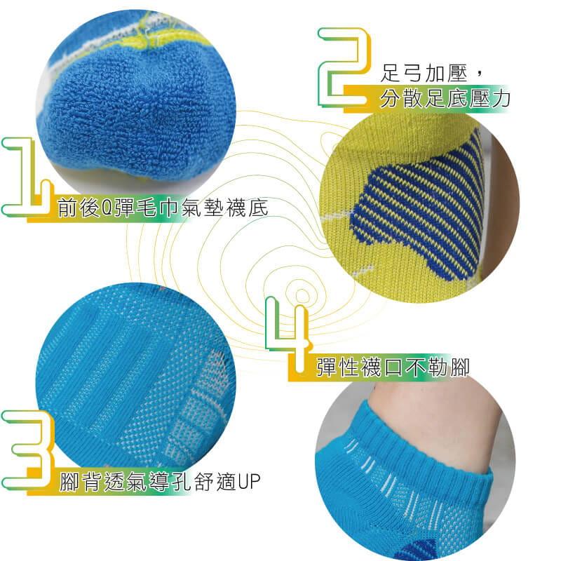 【Peilou】足弓加壓護足氣墊船襪(男/女可選) 8