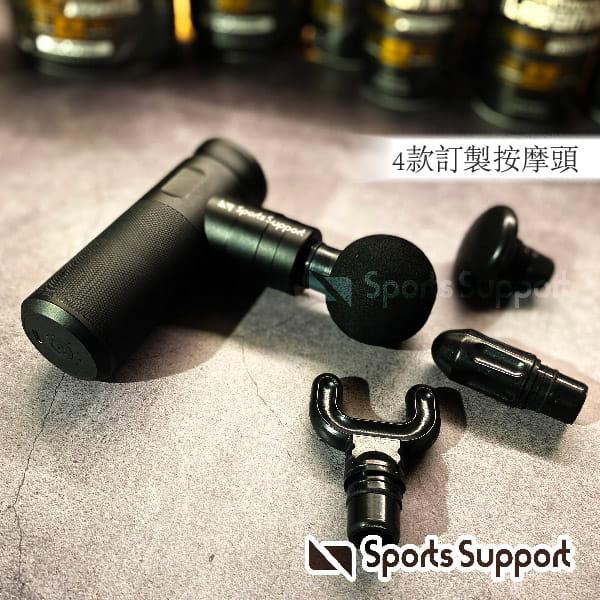 【Sports Support】【迷你筋膜按摩槍】Sports_Support震動按摩槍_附收納包 1