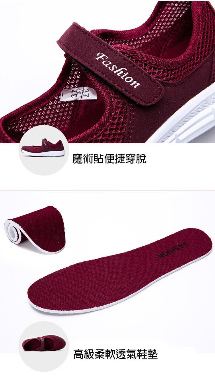 【JAR嚴選】超軟底透氣舒適彈力健走鞋(超軟底 彈力 舒適) 1