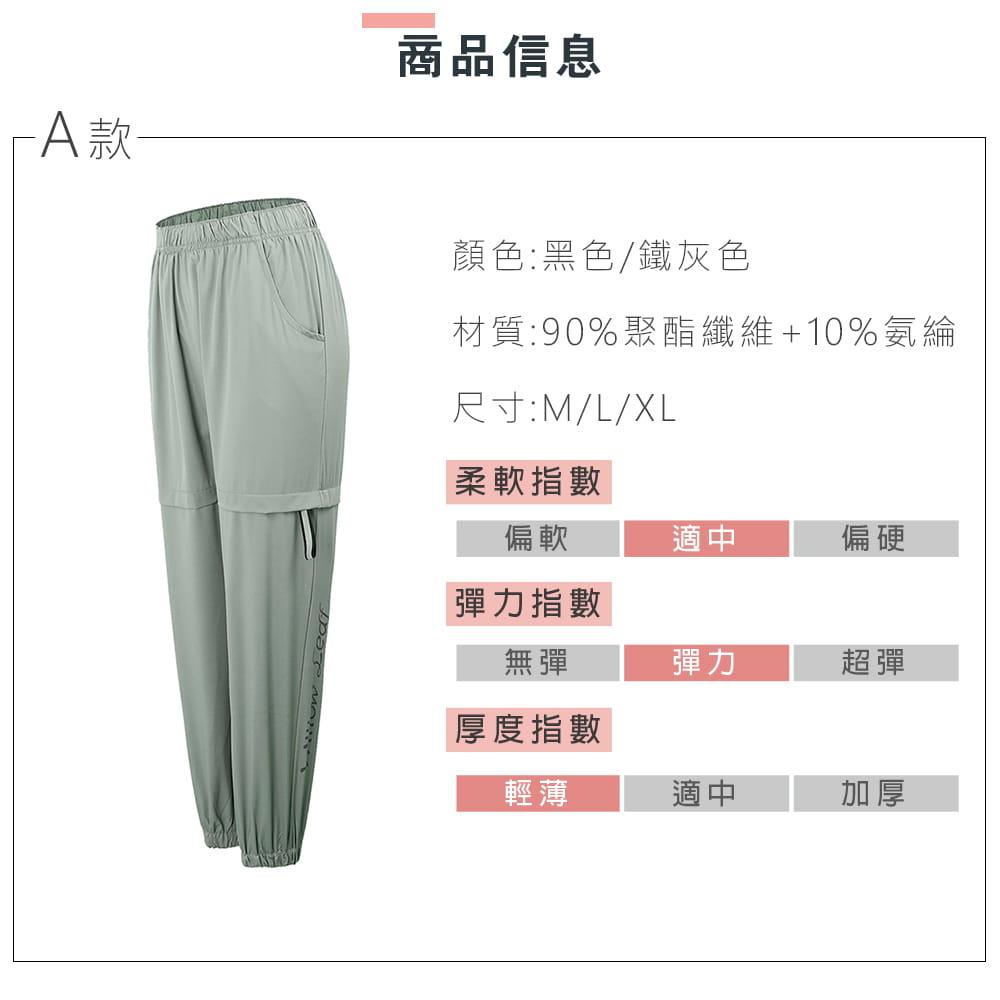 【NEW FORCE】簡約時尚彈力女運動束口長褲-多款多色可選 14