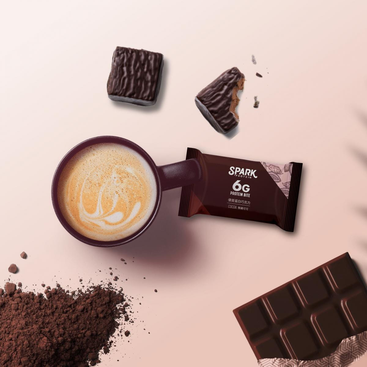 【Spark Protein】Spark Bite 優質蛋白巧克力8入組/盒(口味任選)加增草莓牛奶隨手包 11