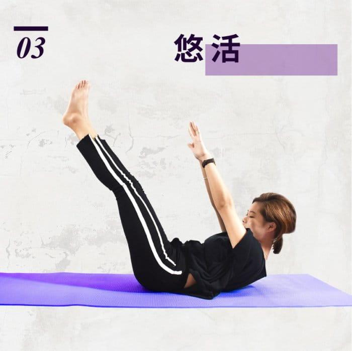 【Treewalker】YOGA MAT 健康瑜珈墊 6