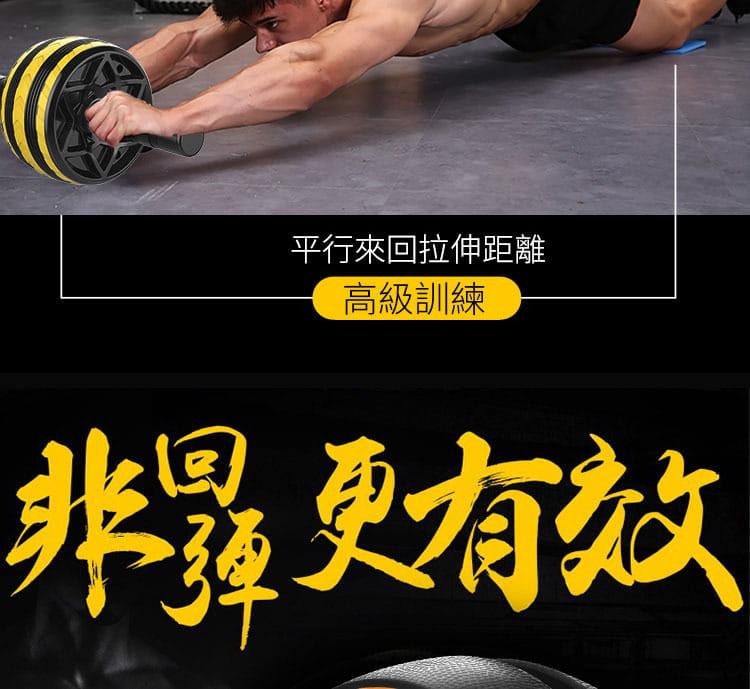 自動回彈健腹輪腹肌速成神器男女收腹卷健身器材家用初學者 3