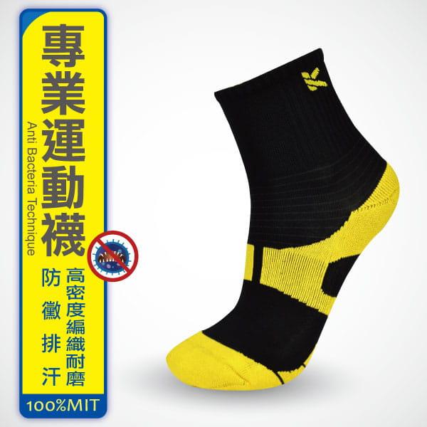 【旅行家】8字加壓排汗運動短襪 0