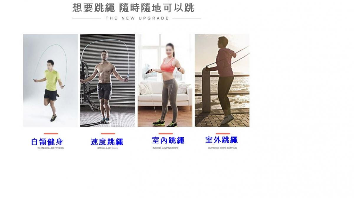 【CAIYI 凱溢】AOLIKES 跳繩 成人鋼絲加重競速跳繩 速度跳繩 6