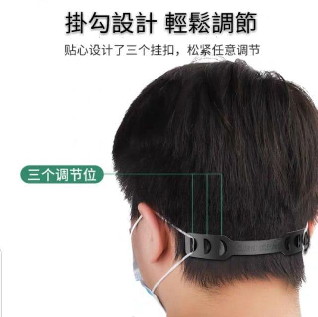 【防疫嚴選】 現貨口罩減壓帶 護耳神器 2