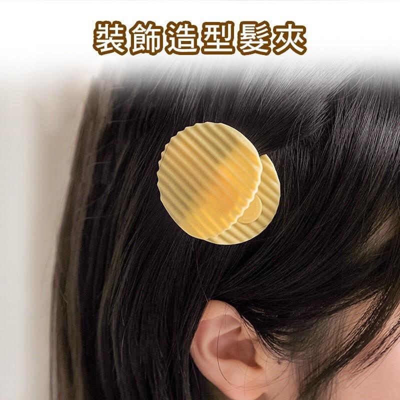 【高品質】洋芋片造型夾5入 封口夾 6