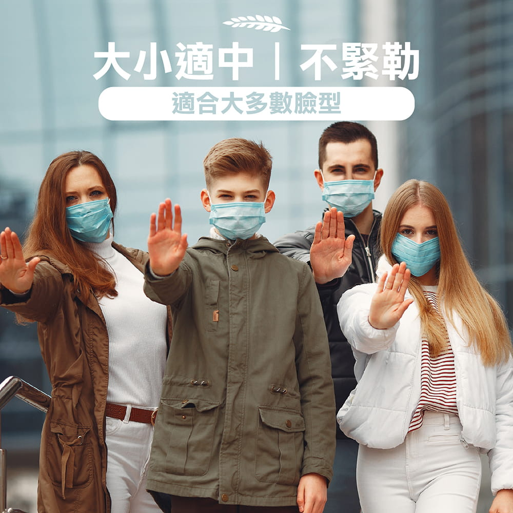 【現貨不用等】CE歐盟認證 防塵三層加厚熔噴布口罩 (非醫療) 50片/盒 5