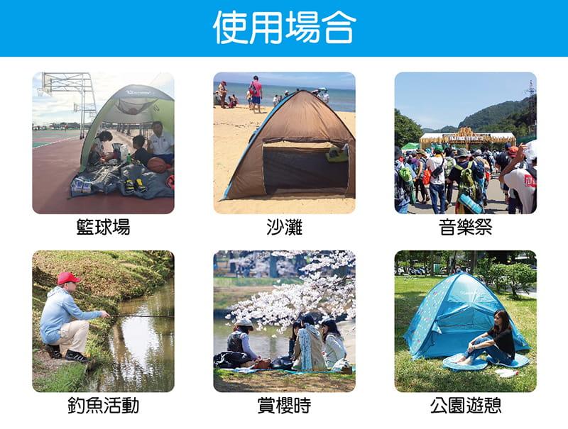 【EG-PLAY】秒搭防曬帳篷 -有門款 抗UV/野餐/沙灘 13
