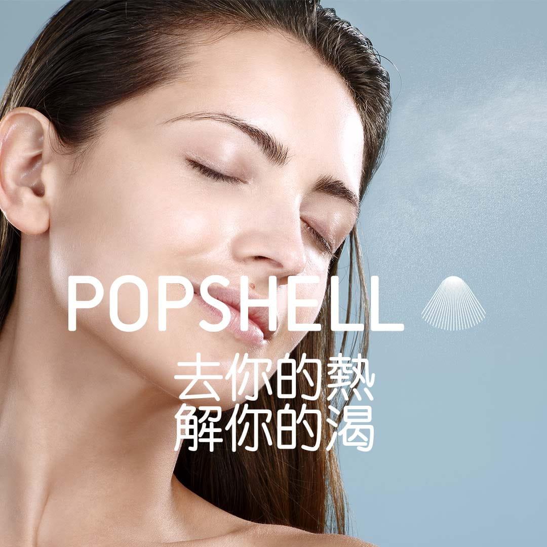 瞬效舒緩保濕噴霧 (110ml+30ml) 10