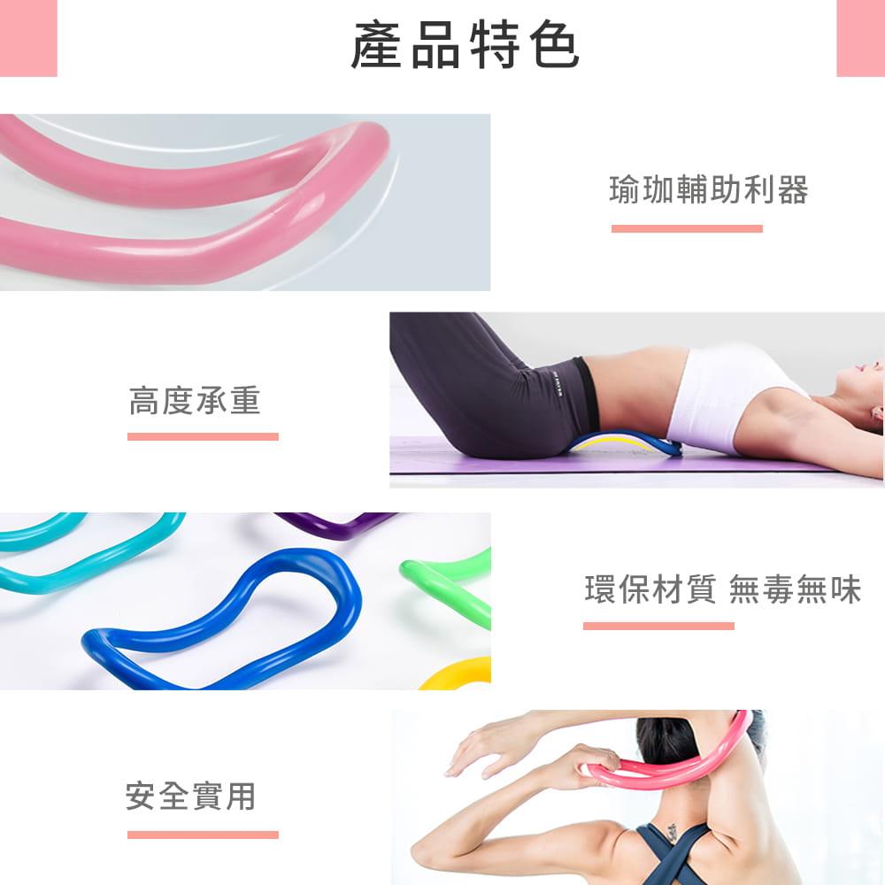 立體瑜珈圈◆ 瑜珈環 魔力圈 瘦小腿 消水腫 拉筋 筋膜 按摩棒 懶人健肌器 韓國爆款 伸展 健身 3