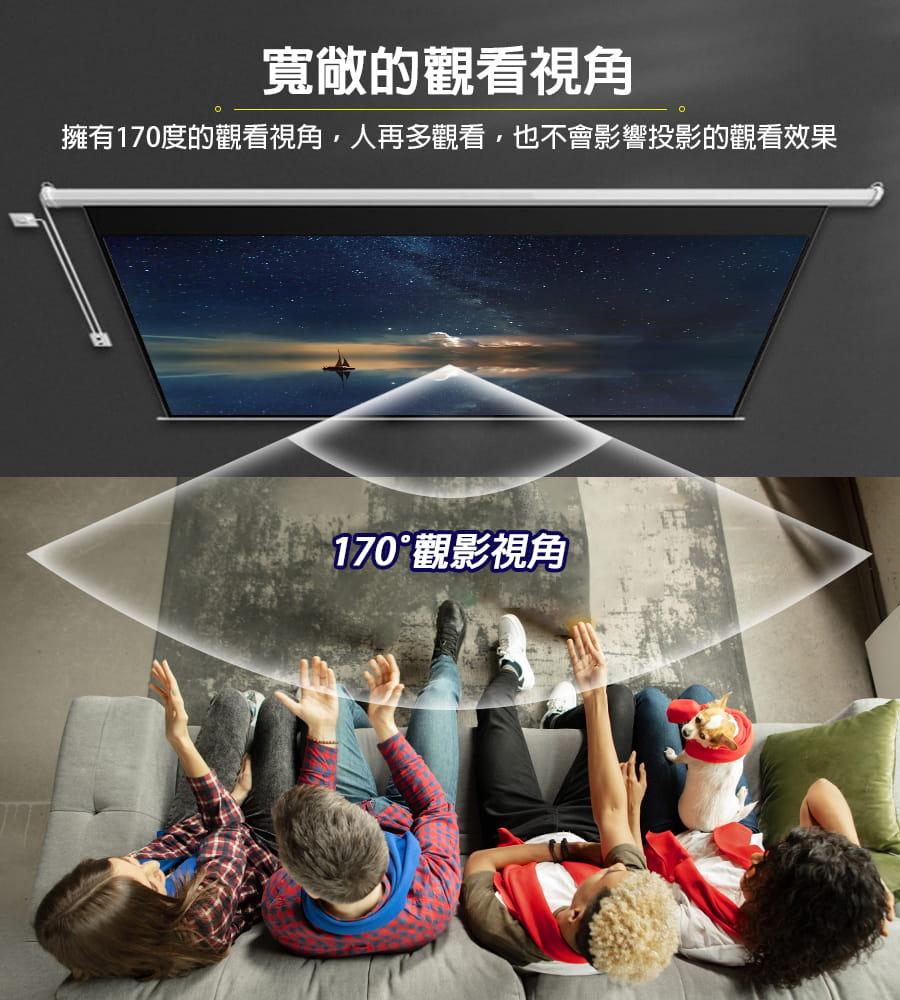 【Leisure】遙控款 『100吋』 電動升降布幕 4K超顯影 簡單安裝 投影布幕 電動布幕 投影機 升降布幕 6