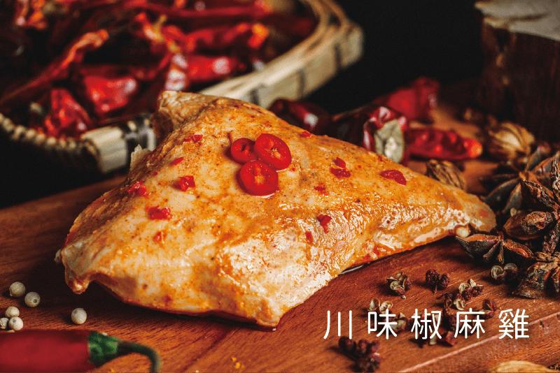 【船山舒雞】 超嫩雞胸肉-拆封即食 100G 11