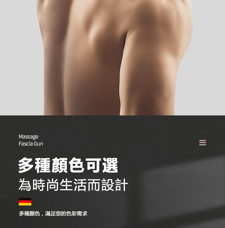 健身深層肌肉放鬆按摩槍 7