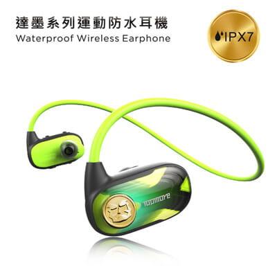 Topmore 輕量無線運動防水耳機 螢光綠/碳纖維