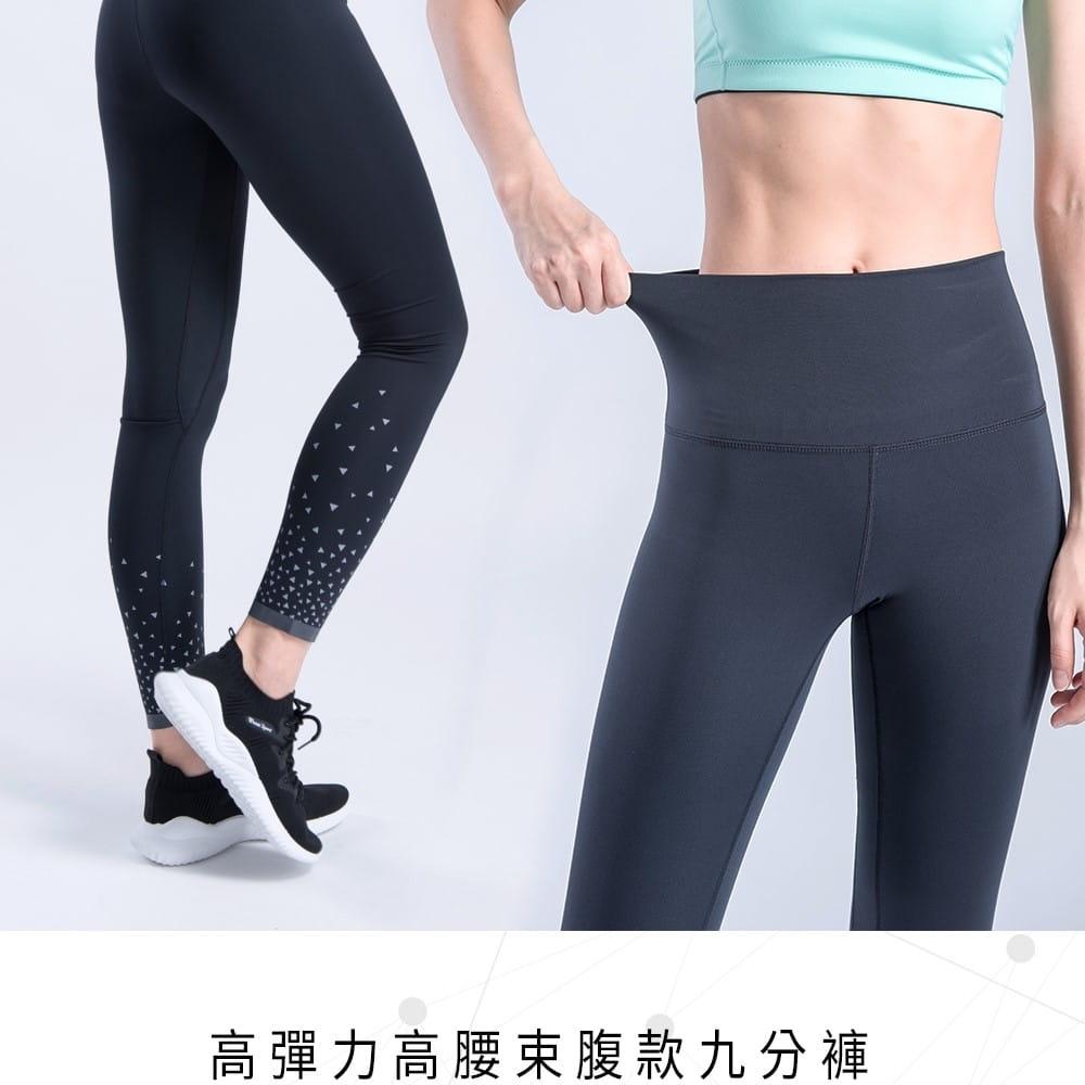 【WISENFIT】台灣製- 高腰束腹緊身褲 0