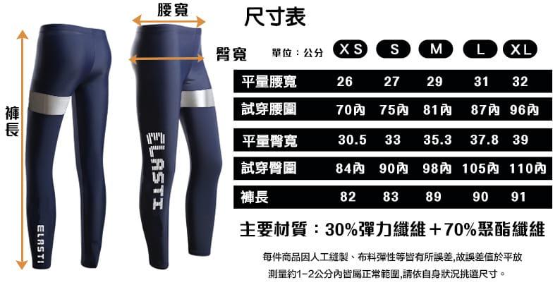 【ELASTI】彈力接皮健身壓力褲 14