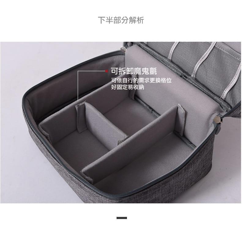 旅行防震防潑水耐磨3C線材收納包 立體空間配件收納袋 3
