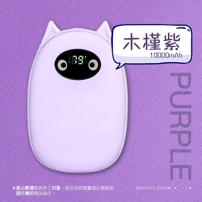 【Leisure】【龍貓造型】充電暖手寶 智能恆溫 電量顯示 快速發熱 隨插隨充 8