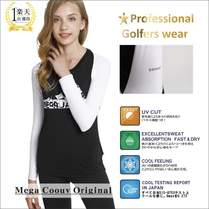 【MEGA COOUV】防曬披肩冰涼袖套 高爾夫袖套 LPGA選手御用披肩袖套 5