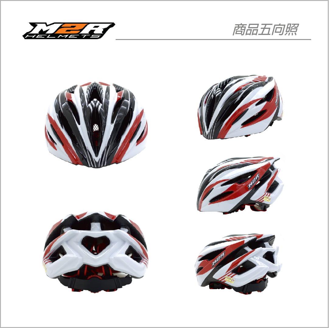 【路達自行車衣館】M2R 》MV12專業自行車安全帽 MV12-09-00 ★白紅 7